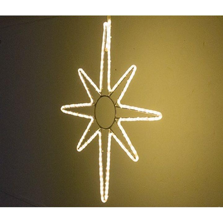Светодиодная звезда 80 см