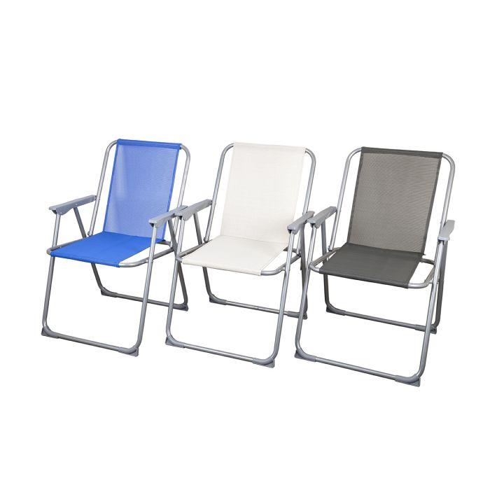 Складное кресло DLC-GP20022306