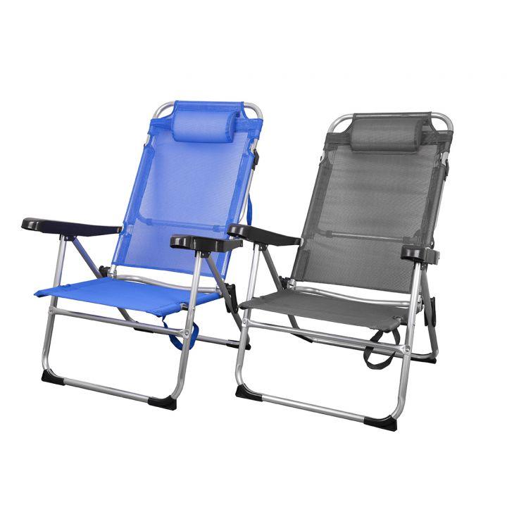 Складное кресло DLC-GP20022006