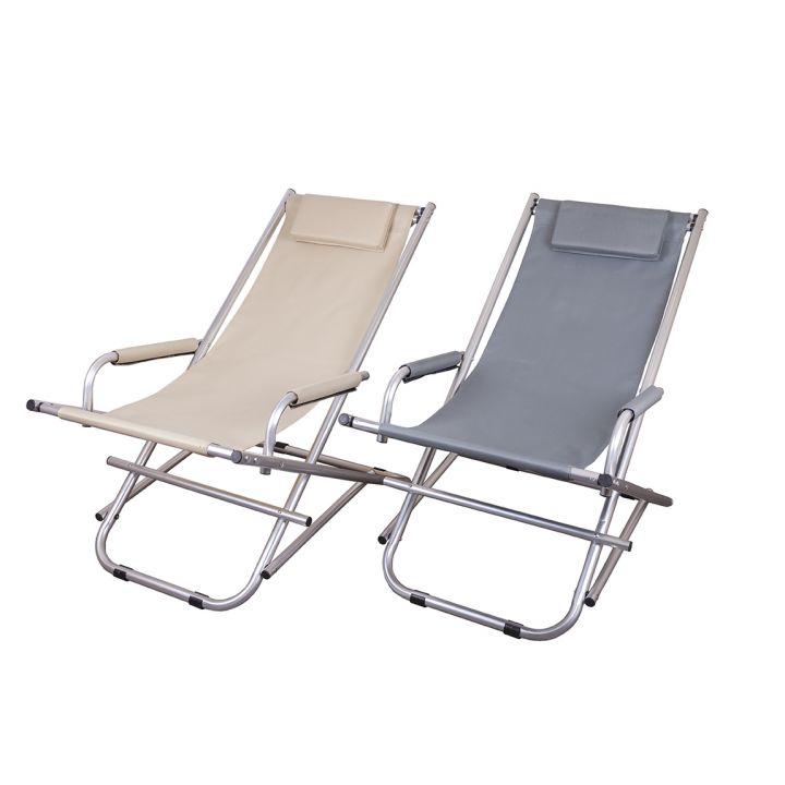 Складное кресло DLC-GP20022109