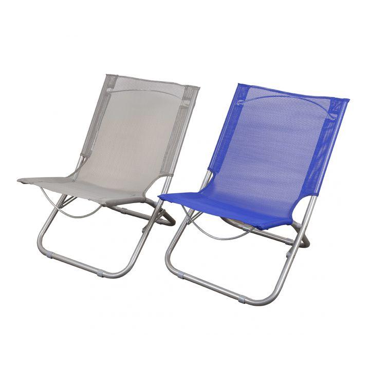 Складное кресло DLC-GP20022303