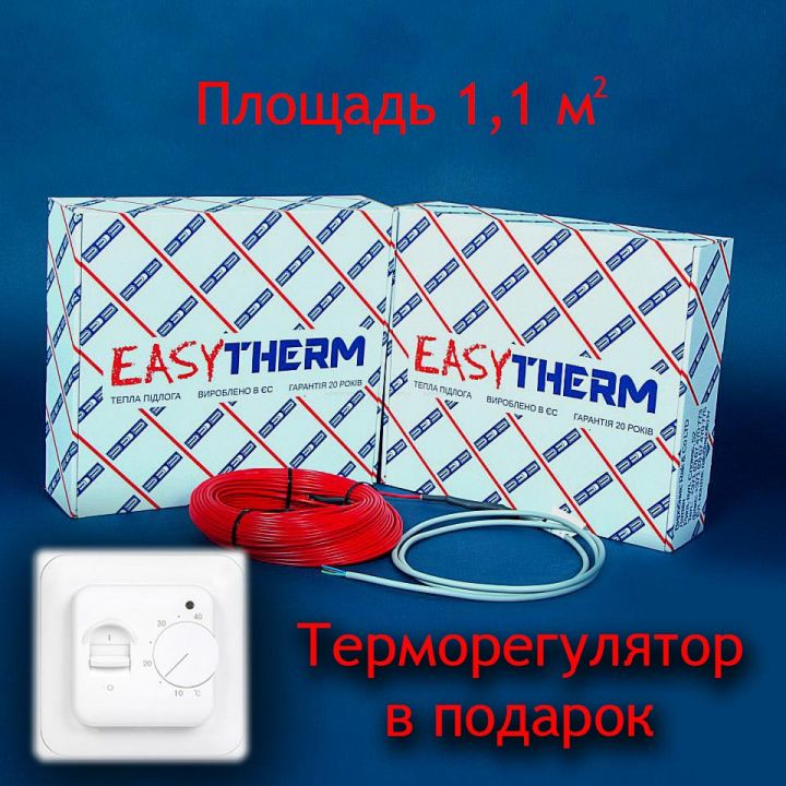 Теплый пол 1,1 м.кв. EC 11.0